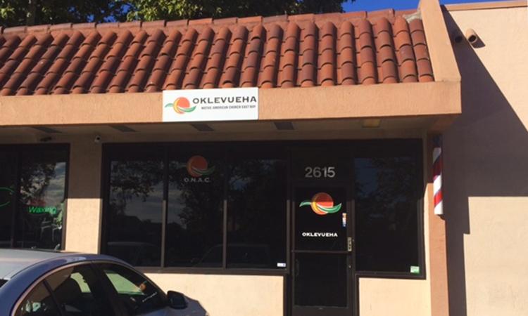 ONAC - East Bay medical cannabis dispensary in Hayward, California